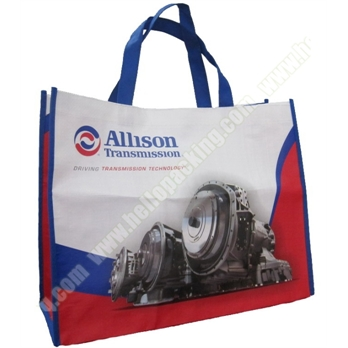 Lamination PP Woven bag(21046) - Products - HelloPacking
